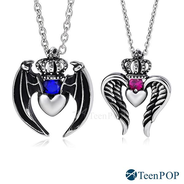 情侶項鍊 對鍊 ATeenPOP 珠寶白鋼項鍊 聖魔之戀 惡魔天使 銀色款 送刻字 *單個價格*情人節禮物