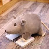 仿真3D老鼠公仔大號毛絨玩具搞怪抱枕生肖鼠布娃娃玩偶鼠年吉祥物「時尚彩紅屋」
