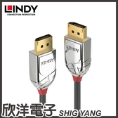 LINDY林帝 CROMO LINE DISPLAYPORT 1.4版 公 公 傳輸線(36302) 2M/MacBook/iMac/Mac mini