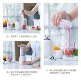 促銷款榨汁機榨汁機家用全自動果蔬多功能迷你學生小型水果電動便攜榨汁杯xc