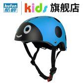 酷峰輪滑滑板護具頭盔兒童溜冰旱冰鞋平衡車自行車騎行安全帽子