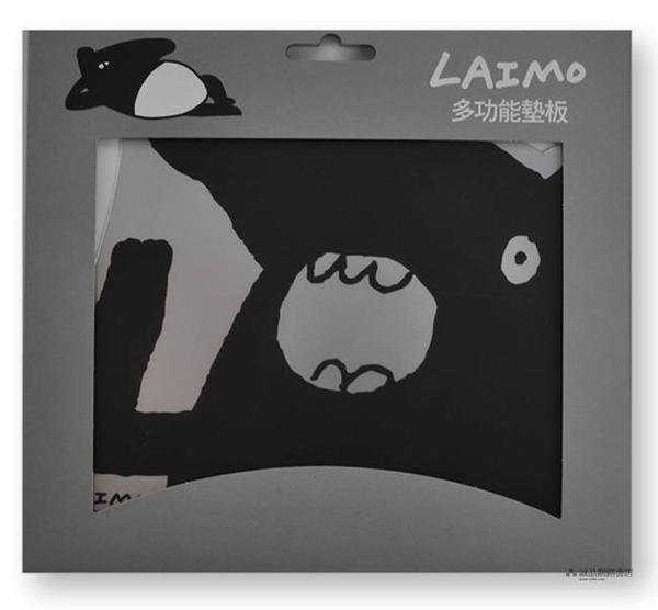 LAIMO 馬來貘多功能墊板 滑鼠墊 單隻 【金玉堂文具】