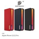 【愛瘋潮】DUX DUCIS Apple iPhone 12/12 Pro (6.1吋) WISH 真皮皮套 可插卡 可站立 手機殼 皮套