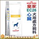 ◆MIX米克斯◆代購法國皇家犬用處方飼料...