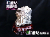 【Ruby工作坊】NO.6300SG天然黃鐵礦原礦擺件(獨一無二)重量超過超取上限需用貨運