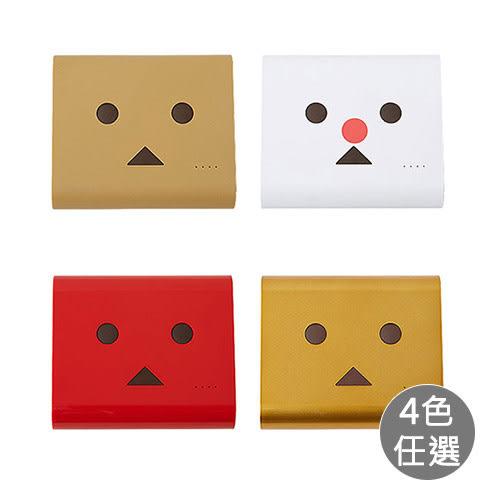 【cheero 阿愣】 紙箱人13400mAh 雙孔 行動電源 (日本Panasonic電芯)