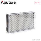 EGE 一番購】Aputure【AL-F...