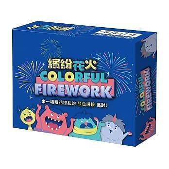『高雄龐奇桌遊』 繽紛花火 Colorful firework 繁體中文版  正版桌上遊戲專賣店