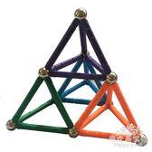 散裝磁力棒磁性玩具益智100長棒50球     SQ6894『樂愛居家館』