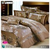 御芙專櫃LIUKOO ~絕色佳人~咖╮~七件式專櫃˙ 天絲棉床罩組5 6 2 尺