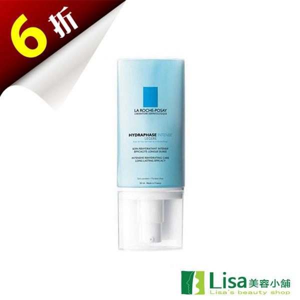 本期特惠 La Roche-Posay理膚寶水全日長效玻尿酸修護保濕乳(潤澤型) 下殺6折 立即省↘$400 低敏香味