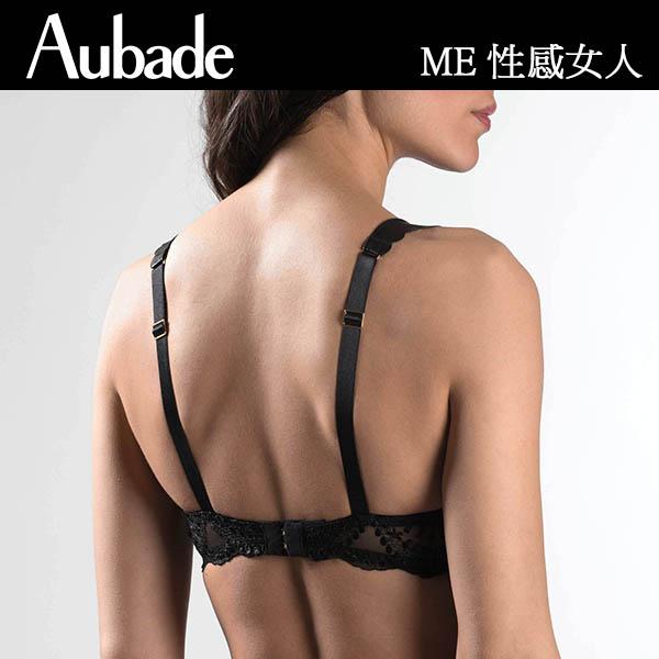 Aubade性感女人B-C奢華頂級蕾絲有襯內衣(黑)ME