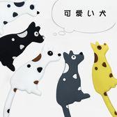 ◄ 生活家精品 ►【P97】可愛忠狗仰望尾巴磁鐵掛勾 冰箱貼 強磁掛鉤 留言 冰箱磁鐵 卡通