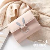 新款短款女士錢包簡約可愛三折學生錢包個性純色錢夾