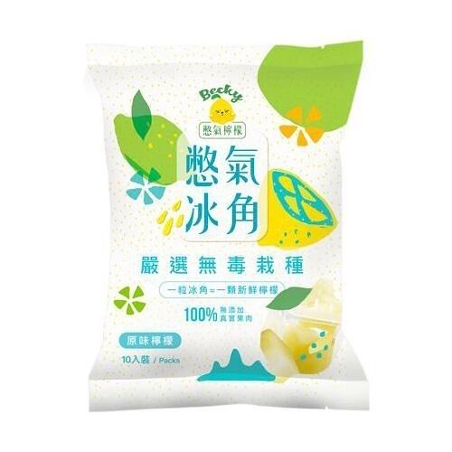 Backy Lemon 憋氣檸檬 冰角(6袋裝)『STYLISH MONITOR』禁空運/限宅配/無貨到付款 DS000123