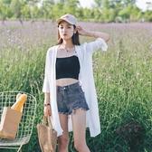 chic防曬衣女春夏季新品正韓喇叭袖雪紡冷氣開衫薄中長版外套 【快速出貨】