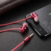 vivo耳機X9s X20 X7plus y66通用原裝正品手機線控帶麥入耳式耳塞 一次元
