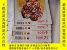 二手書博民逛書店罕見讀者,2010年,5.7.8.21.22.23期,6本,可以拆開賣,要發票加六點稅Y347616