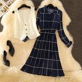 針織馬甲背心外搭中長款格子襯衫森女系學生套裝打底兩件套洋裝 米娜小鋪