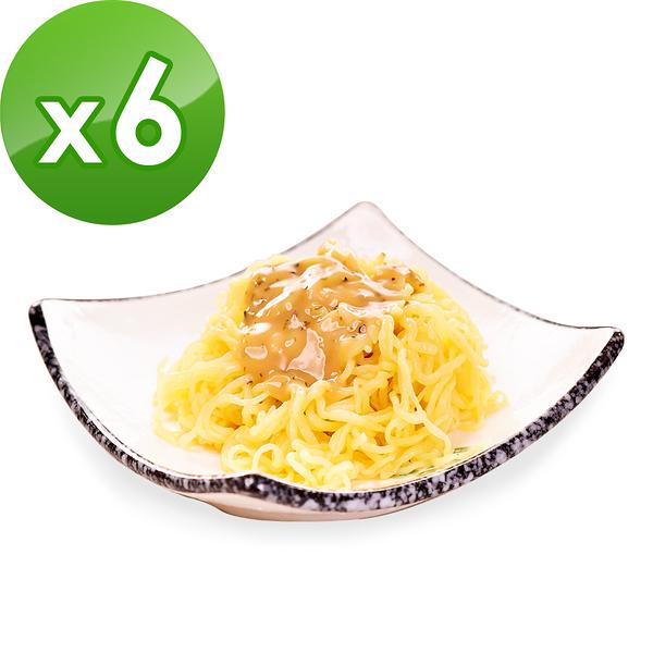 樂活e棧-低卡蒟蒻麵-燕麥涼麵+4醬任選(共6份)