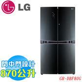 《靜態陳列品&送安裝&11/30前登錄LG送WiFi版掃地機器人》LG樂金 870公升五門魔術空間冰箱GR-DBF80G 黑