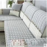沙發罩 沙發墊布藝防滑四季通用北歐簡約坐墊子全包萬能套沙發套罩巾全蓋 芊墨左岸