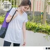 《KS0463-》台灣製造~鏤空豹紋短袖長版運動上衣 OB嚴選