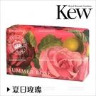 夏日玫瑰-乳木果香皂[84837]英國皇家植物園KEW