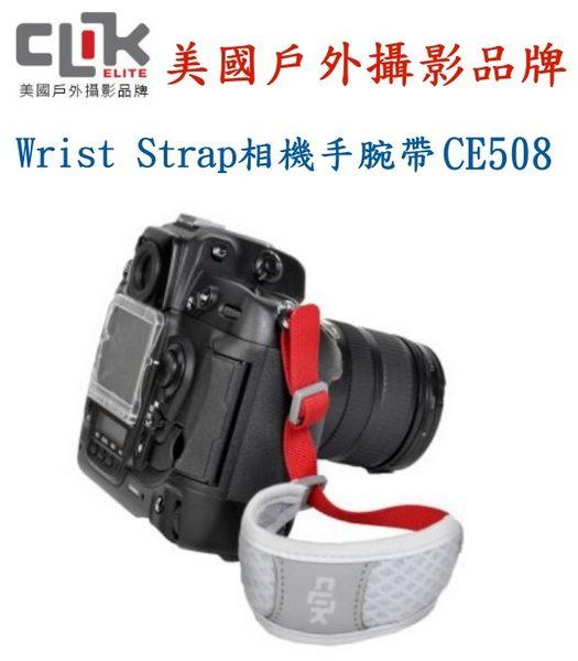 映像數位》CLIK ELITE美國品牌 Wrist Strap相機手腕帶CE508  *3