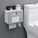衛生紙收納架 面紙盒 紙巾架 餐巾紙 置...