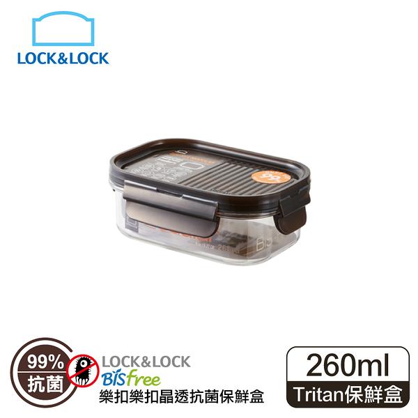 2入-樂扣樂扣Bisfree晶透抗菌保鮮盒260ML/黑色/LBF401