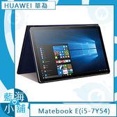 HUAWEI 華為 Matebook E 12吋IPS筆記型電腦(i5-7Y54/8G ram/256GB SSD/Win10)