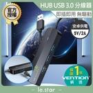 VENTION 威迅 CHN系列 USB...