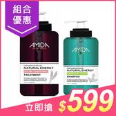 Amida蜜拉蛋白護髮素1000ml+平衡洗髮精250ml【小三美日】組合價