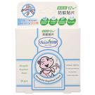 【貝恩 BAAN】嬰兒防蚊貼片25片裝