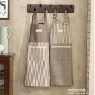 圍裙 日式棉麻家用廚房圍裙防油成人做飯罩衣工作服 朵拉朵衣櫥