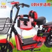 小天航電動踏板車兒童座椅前置自行車電瓶車嬰兒小孩寶寶安全坐椅