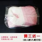 【雙12特惠買三送一】台灣製造♥MIT♥品質保證♥3D立體不織布口罩(粉/藍)【50入】 成人款/兒童款