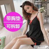吊帶睡衣兩件套女性感帶胸墊黑色誘惑可愛莫代爾無袖短褲夏季套裝