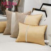 靠墊現代新中式客廳沙發抱枕棉麻靠枕套 沙發枕頭靠枕含芯 童趣潮品