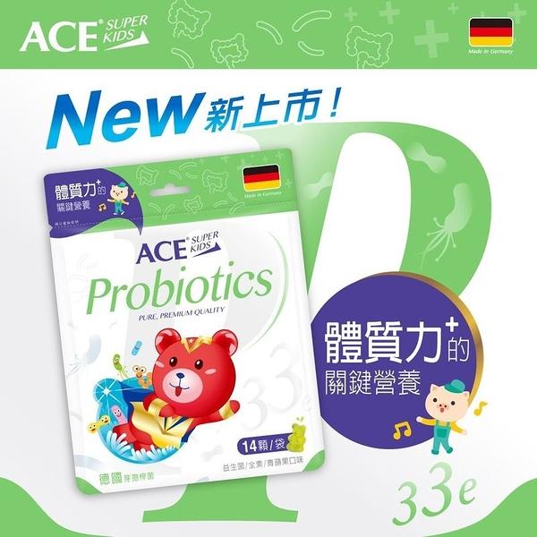 ACE SUPER KIDS 33e 益生菌軟糖39.2g[衛立兒生活館]