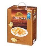 【 現貨 】健司健康時刻生奶油千層派 80 公克 * 9 盒入
