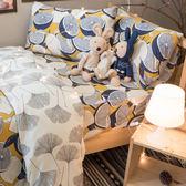 藍色檸檬與落葉  雙人薄被套乙件 四季磨毛布 北歐風 台灣製造 棉床本舖