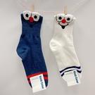 韓國襪子 大眼 長襪 男襪 休閒襪 男士襪