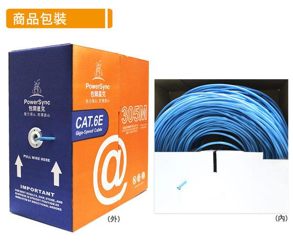 群加 Powersync CAT.6e 1Gbps UTP 純銅高速網路線 RJ45 LAN Cable 305M 【戶外/施工/佈線/監控用線】(CLN6GNR6305M)