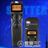 快門線EOS R 6D2 5D4 80D 5D3 70D 6D2 60D 7D2 800D 750D 760D 1D3 5D2單眼相機遙控器延時攝影 電購3C