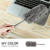 灰 地板刷  冷氣刷 浴室 清潔 刷子 硬毛 廁所 浴缸  打掃 可伸縮長柄清潔刷【N285】MY COLOR