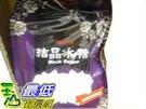 [COSCO代購] TWS 結晶冰糖2公斤_C43055