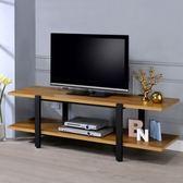 Homelike 凡妮莎工業風5尺電視櫃-免組裝