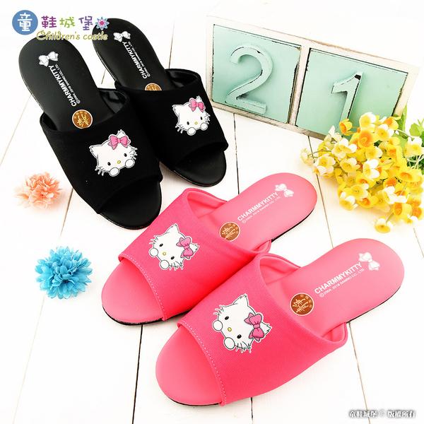 童鞋城堡- 靜音款居家室內拖鞋 Charmmy Kitty CK2727 桃/黑 (共二色)